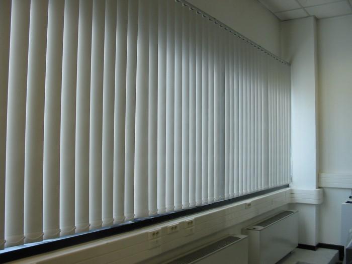 Tenda a fasce verticali su misura offertissima ebay for Tende ignifughe ikea